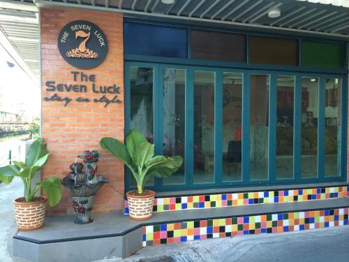 The Seven Luck photo 15