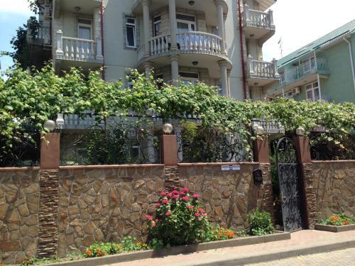 Фото отеля Lubava Guest House