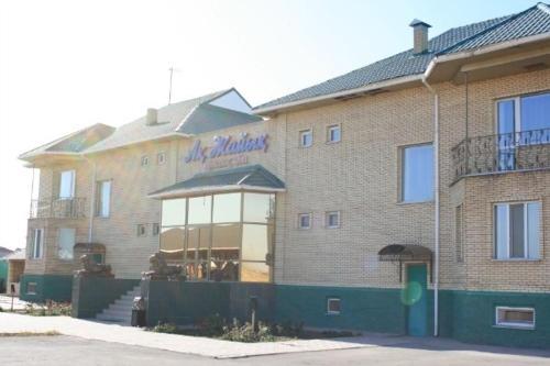 ГостиничныйКомплекс Ак-Жайык