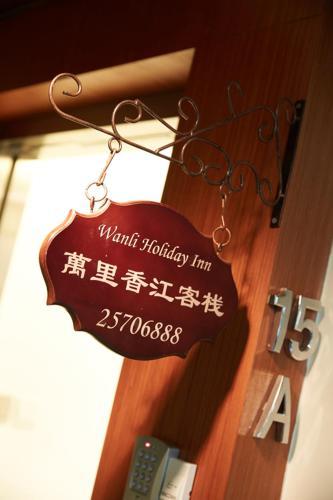 Global Holiday Home