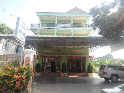 Heng Sophea Guest House