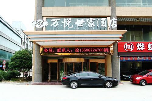 Wanyue Shijia Hotel