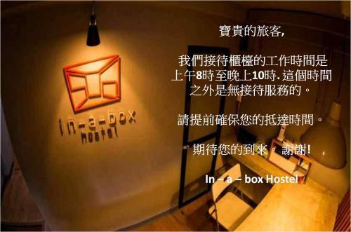 In a Box Hostel photo 26