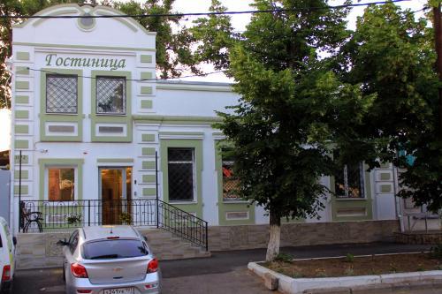 Hotel Kuban Vostok