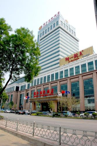. Jinjiang International Hotel Tangshan