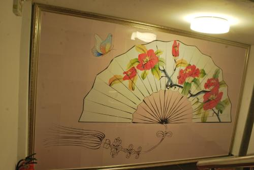 Beijing Sunrise Hostel Gulou Branch photo 7