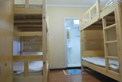 Beijing Sunrise Hostel Gulou Branch photo 11