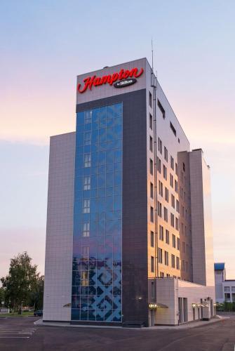 Hampton by Hilton Ufa in Ufa