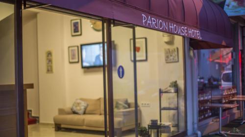 Canakkale Parion House Hotel ulaşım