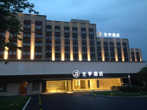 Hotel Ji Hotel Shanghai Hongqiao Wuzhong Road
