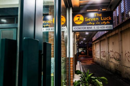 The Seven Luck photo 38