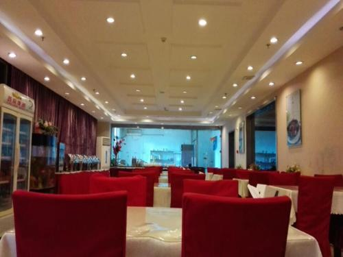 Beijing Gongmei Blue Peacock Business Hotel photo 10