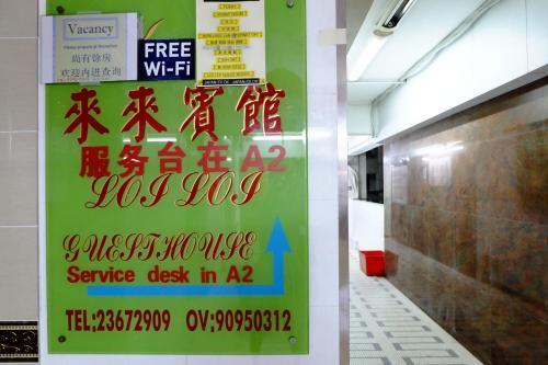 HotelLoi Loi Guest House