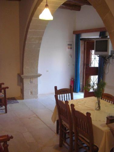 Patriko Traditional Stone Houses
