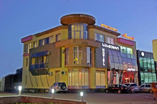 Hotel Monopoli Kutaisi