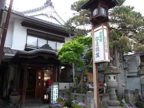 Jizokan Matsuya Ryokan - Accommodation - Nagano