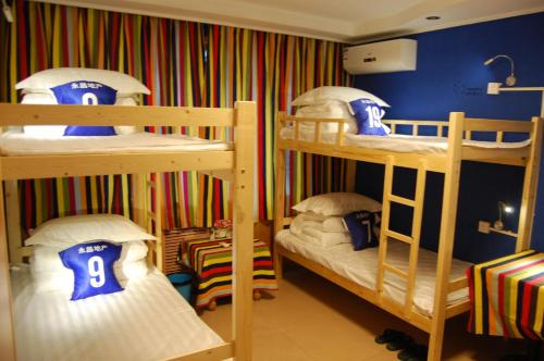 Shijiazhuang YongChang Youth Hostel