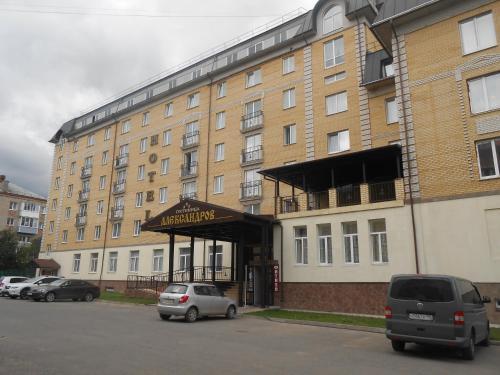 . Congress Hotel Alexandrov