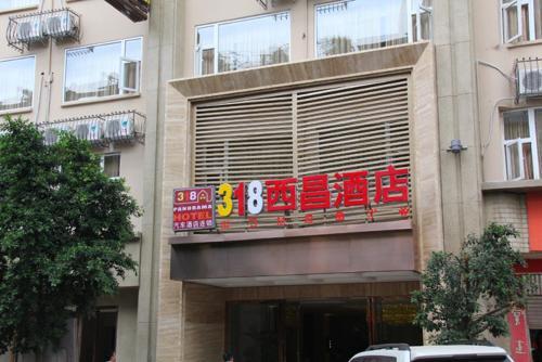 __{offers.Best_flights}__ 318 Express Motel Xichang