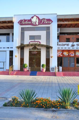 Sarbon Plaza