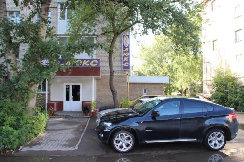 . Lux Hotel na Nizhegorodskoy