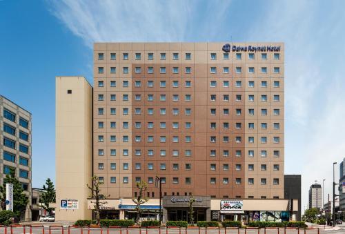 Daiwa Roynet Hotel Oita