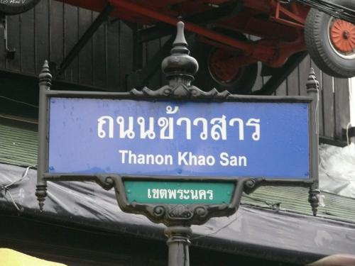 Thai Cozy House photo 4