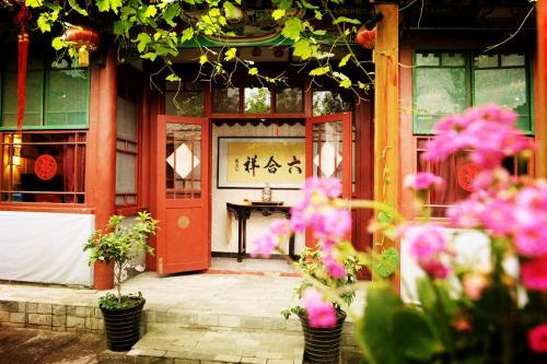 Liuhe Courtyard Hotel impression