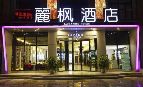 . Lavande Hotel Zhanjiang Guomao