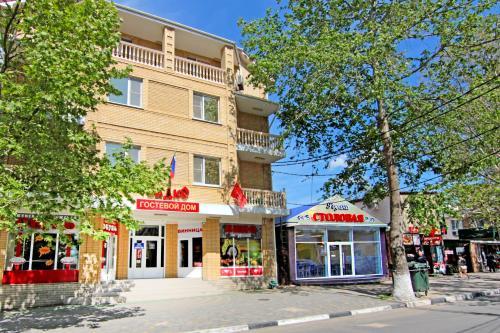 Sadko Na Astrakhanskoy