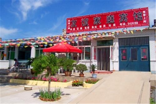 . Huludao Xingcheng Friendship Family Inn