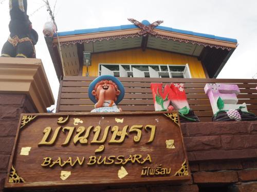 Baan Bussara impression