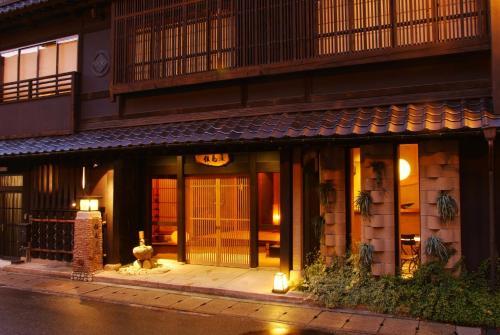但馬屋酒店 Tajimaya
