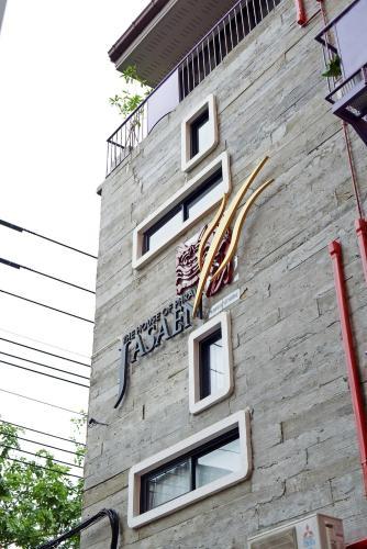 House Of Phraya Jasaen photo 3