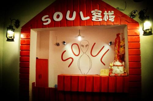 . Soul Inn