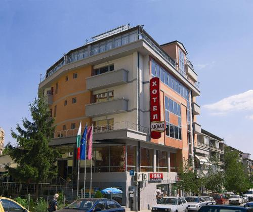 . Hotel Akvaya