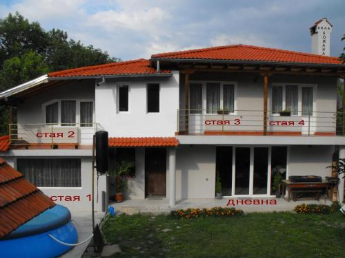 Guest House Bojana - Hotel - Troyan