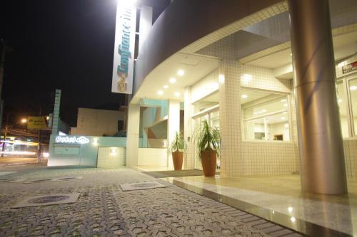 Hotel Confiance Centro Cívico