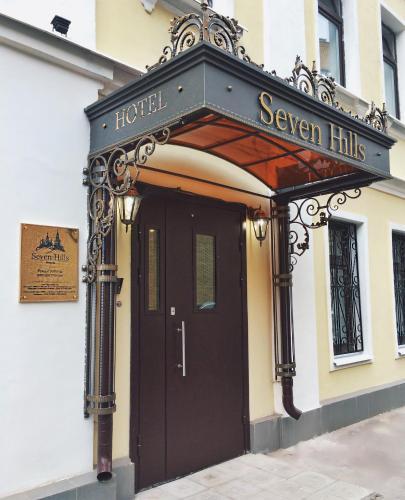 Hotel Seven Hills Brestskaya Hotel