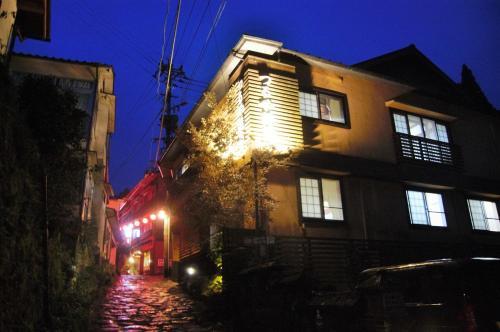 鶴屋清幽旅館 Ryokan Tsuruya Intaku