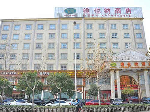 Vienna Hotel Zhoukou Hanyang Road