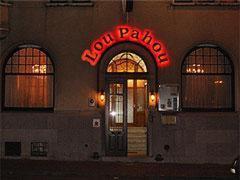 . Hostellerie Lou Pahou
