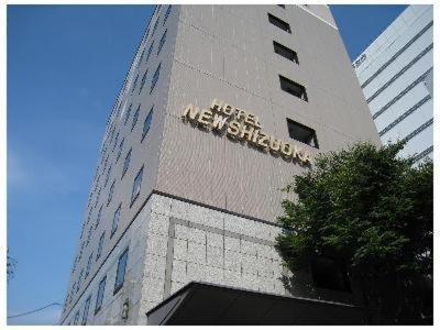 新靜岡酒店 Hotel New Shizuoka