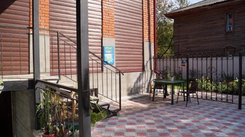 ARieS Mansion, Tomskiy rayon