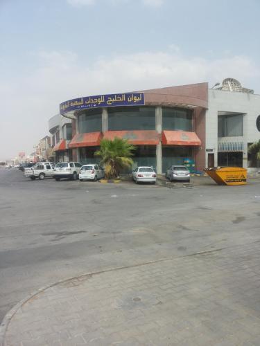 HotelLewan Alkhaleej Aparthotel