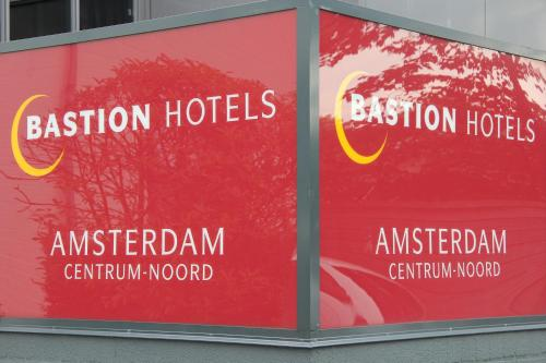 Bastion Hotel Amsterdam Noord photo 21