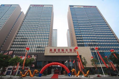 The Minpha Hotel Xiangyang