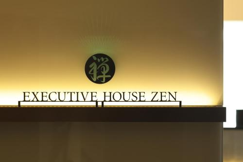 Hotel New Otani Executive House Zen photo 17