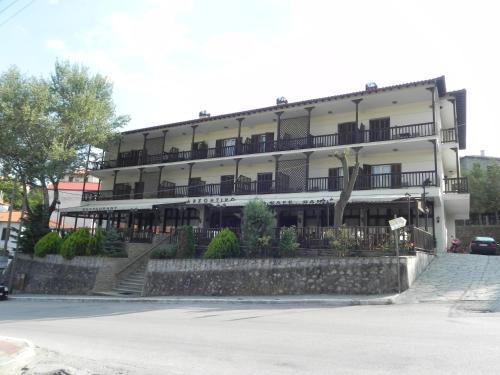 . Hotel Archontiko