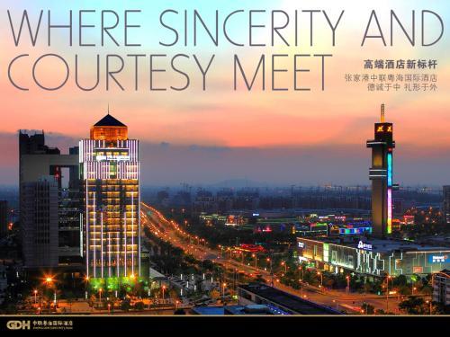 . Zhangjiagang Zhonglian GDH International Hotel